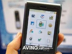 Samsung EW-700