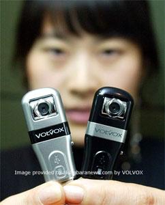 USB memory web cam