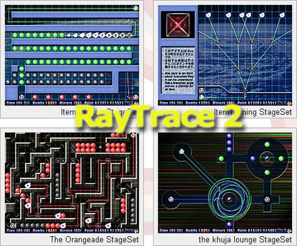 raytrace2