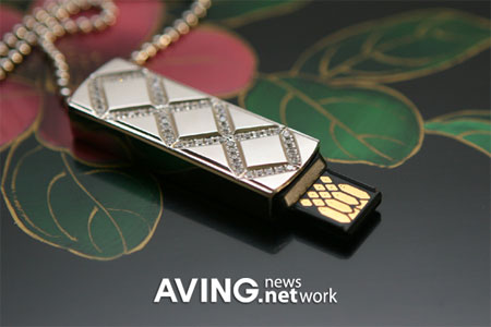 diamond flash drive