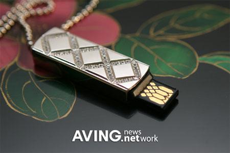 diamond flash drive