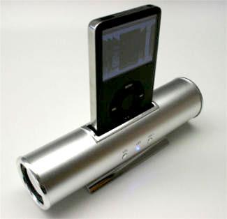 ixos ipod speaker